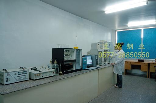 理化试验室