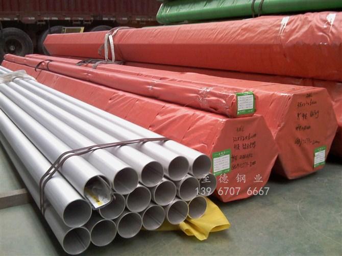 304不锈钢焊接管