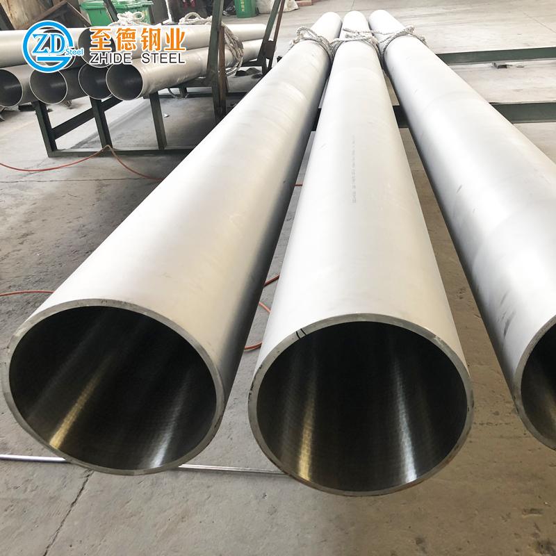 高品质不锈钢管